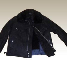 Куртка нагольная «Пилот»  ГОСТ 5710-85